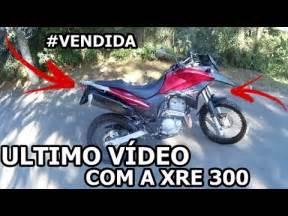 ÚLTIMO VÍDEO COM A XRE 300   GRAU DE LADO DEU RUIM  Puxou ...