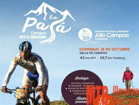 Últimos días para inscribirse en la marcha cicloturista La ...
