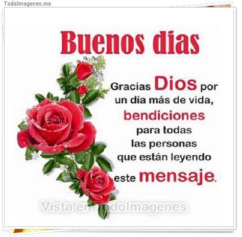 Un Buen Dia Imagenes De Gracias A Dios | dios gracias por ...