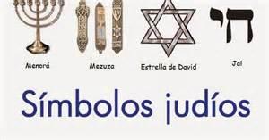 Un camino diferente: SÍMBOLOS JUDIOS