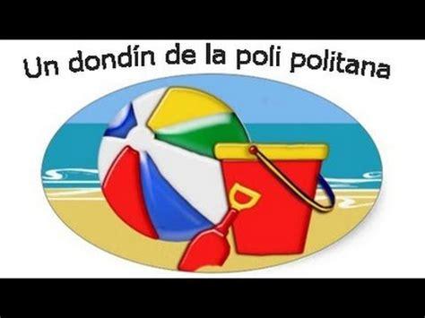 Un dondín de la poli politana - Rimas y canciones ...