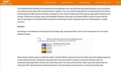 Un malware infectar equipos por medio de FacebookTrucos y ...