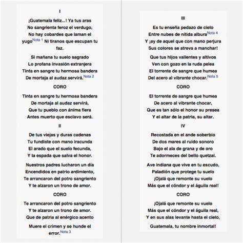 Un poema de lucha que se transforma en Himno Nacional | Soy502