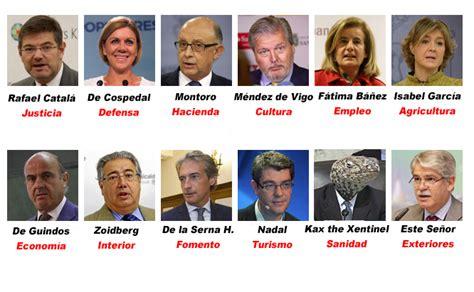 Un reptiliano se cuela entre los nuevos ministros de Rajoy