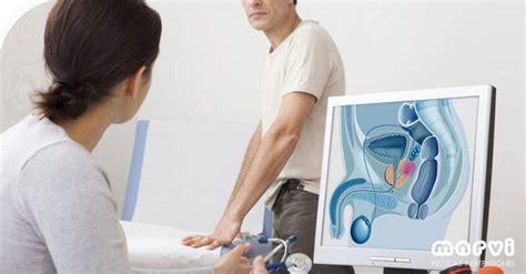 Un tratamiento que puede curar el cáncer de próstata ...