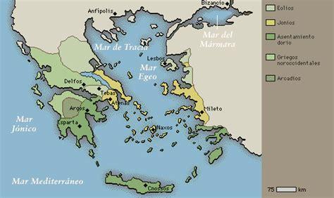 Unidad 2 - Literatura universal. Grecia - sigoaprendiendo.org
