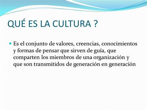 UNIDAD III Cultura organizacional - ppt descargar