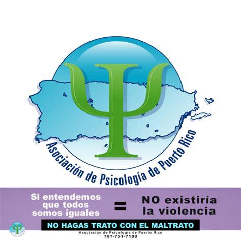 Universidad Interamericana - Recinto Metro - Home | Facebook