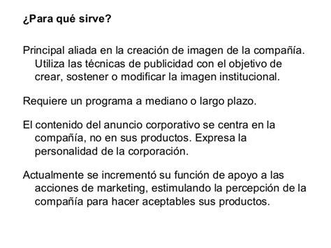 UP   06 Publicidad institucional