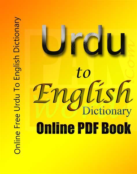 Urdu English Meaning Dictionary 2015 Full Book | Pakword