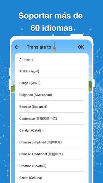 Use Traducir lo todo   Traductor de voz y texto on PC