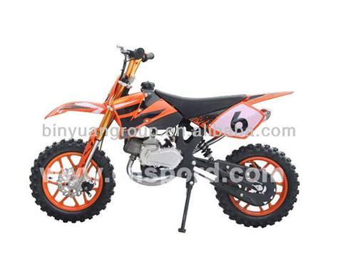 used kids dirt bikes | Room Kid
