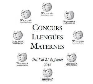 Usuària:19Tarrestnom65/Concurs Llengües Maternes ...