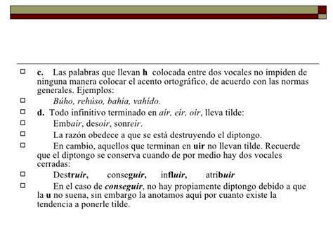 UTPL EXPRESIÓN ORAL Y ESCRITA I BIMESTRE  abril agosto 2012