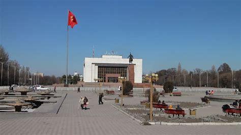 Uzbekistan Flag Stock Footage Video - Shutterstock