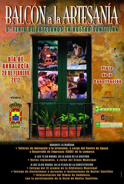 V Feria de artesanía en Huétor Santillán – Huétor Santillán
