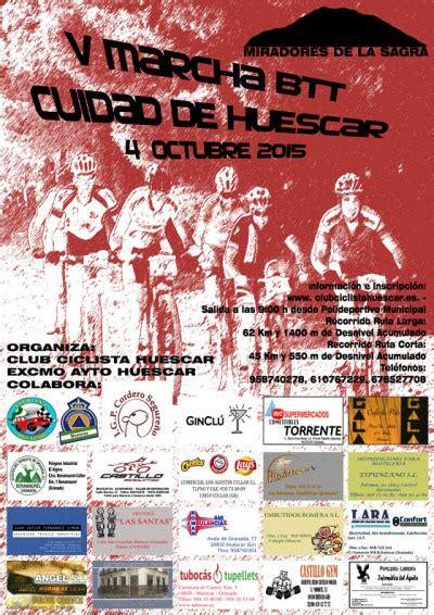 V Marcha BTT Huéscar  > Huéscar  Granada