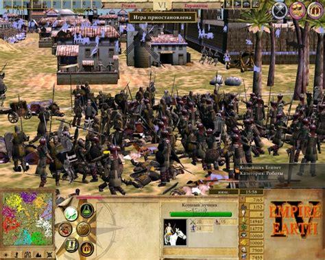 v7.0 image - Empire Earth 4 (Mod) v9.0 (English and ...