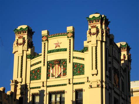 València Nord — Wikipédia