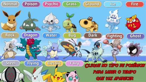 Vantagens e Desvantagens Tipos de Pokémon - YouTube