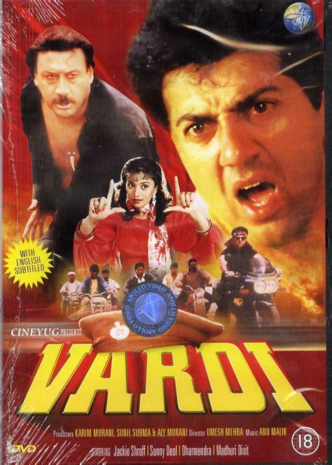 Vardi   1989   apollo DVD