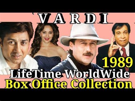 VARDI 1989 Bollywood Movie LifeTime WorldWide Box Office ...