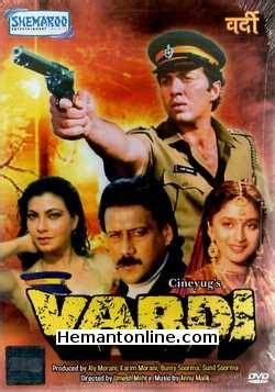 Vardi 1989 DVD   ₹99 : Hemantonline.com