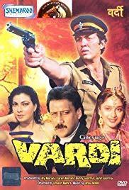 Vardi  1989  Movie Subtitles Download   Vardi Subs and ...