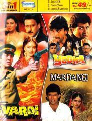 Vardi / Yodha / Mardangi [3 in 1] DVD