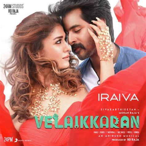 Velaikkaran (2017) Tamil Movie Mp3 Songs Free Download ...