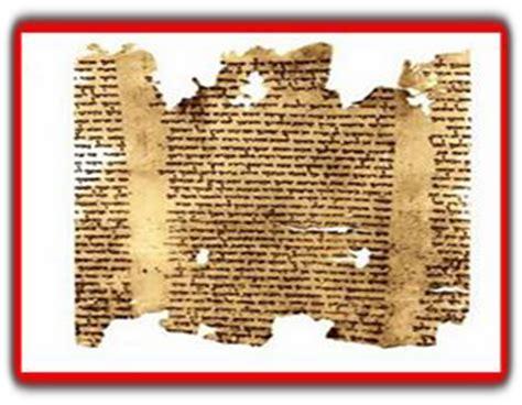 vendo todo: El judaísmo del segundo templo - Monografias.com