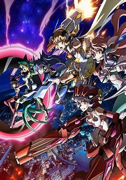 Ver Anime Online 1080p Gratis   AnimeFLV