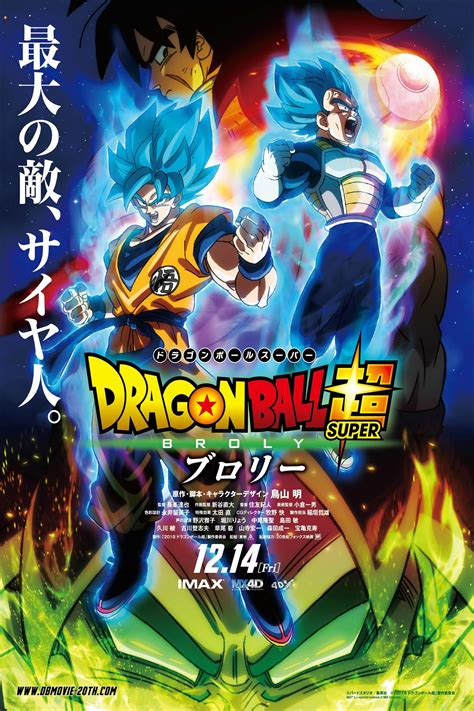 Ver Dragon Ball Super: Broly 2018 - Pelicula Completa Online