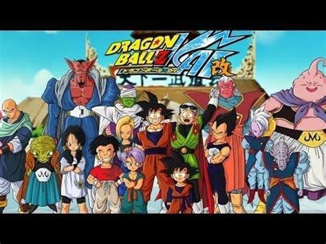 Ver Dragon Ball Super Espanol Latino Online Gratis   ver ...
