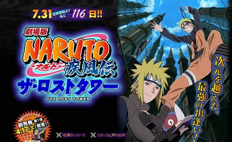 Ver Naruto Shippuden Movie 4 - The Lost Tower Sub Español ...