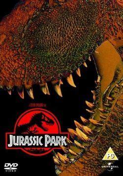 Ver película Jurassic Park 1 online latino 1993 gratis VK ...
