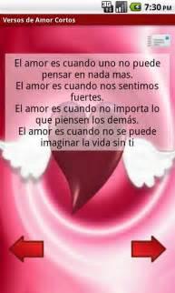 Versos de Amor cortos   Frases Locas