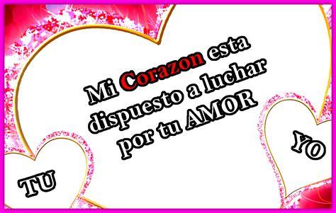 Versos De Amor Cortos Para Enamorar A Una Mujer   Frases ...