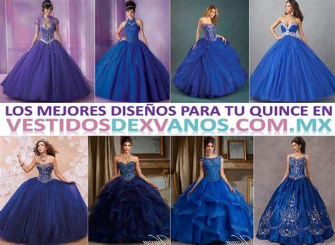 Vestidos de xv años 2017: ideales para ti - VESTIDOS DE XV ...