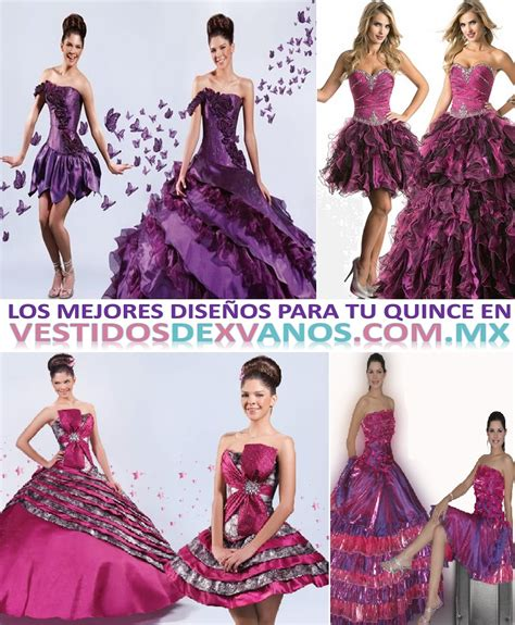 Vestidos de xv años desmontables 2017 - VESTIDOS DE XV AÑOS