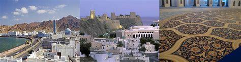 Viajes a Omán 2018: Viaje a Omán 9 ó 10 días