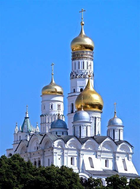Visitas guiadas en Moscú: tours guiados en el Kremlin