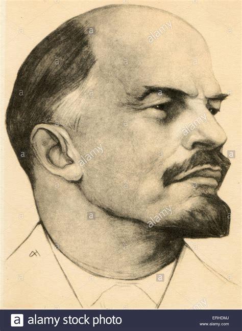 Vladimir Lenin Portrait Stock Photos & Vladimir Lenin ...