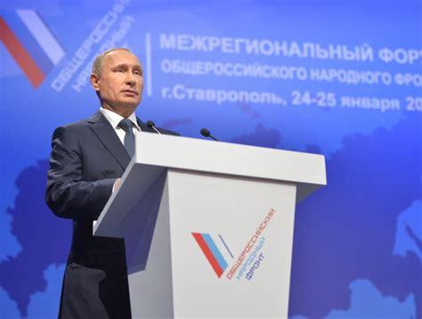 Vladimir Putin comparó el comunismo con la Biblia y ...