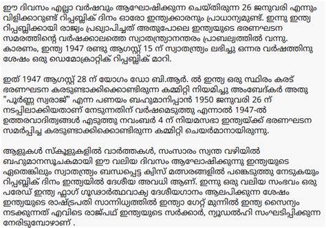 Vote of thanks speech in malayalam pdf / Novel Drug ...