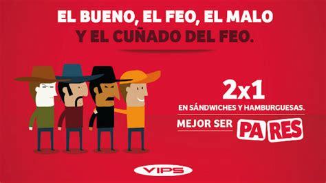Vuelve el 2x1 a VIPSmart - Centro Comercial Los Alfares
