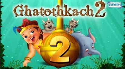 Watch Ghatothkach 2 Hindi DVD Rip Full Movie Online ...