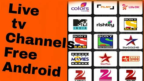 Watch Live tv app android mobile phone free live tv HD ...