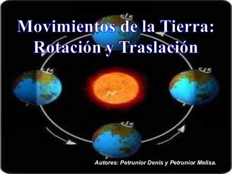 WebQuest: Movimientos de la tierra.
