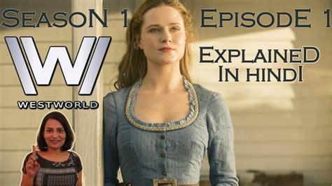 Westworld Season 1 Episode 1 Explained in Hindi   YouTube